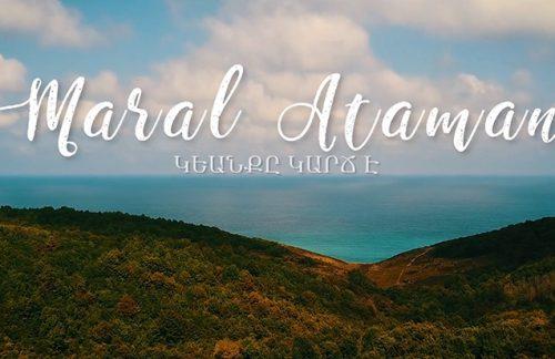 Maral Ataman – Gyankı Garc E / ԿԵԱՆՔԸ ԿԱՐՃ Է / Hayat Kısa