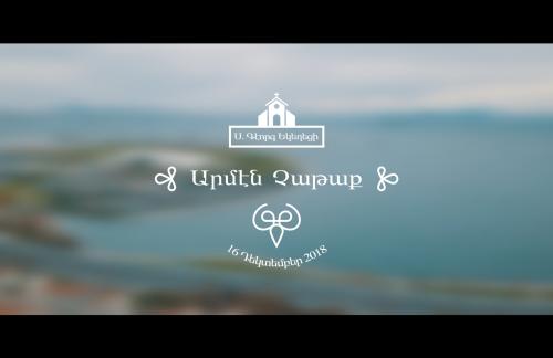 Armen Çatak (Baptism) – Event Trailer